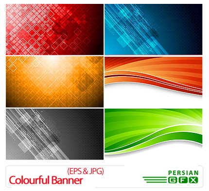دانلود بنر های رنگارنگ - Colourful Banner