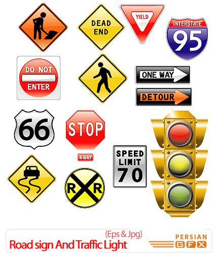دانلود تصاویر وکتور تابلوهای راهنمایی و رانندگی - Road sign vector