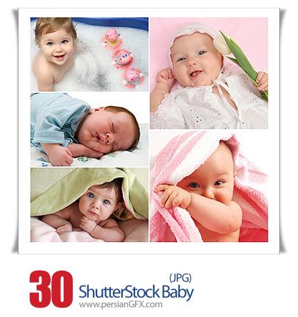تصاویر زیبا از بچه های کوچک - Shutter Stock Baby