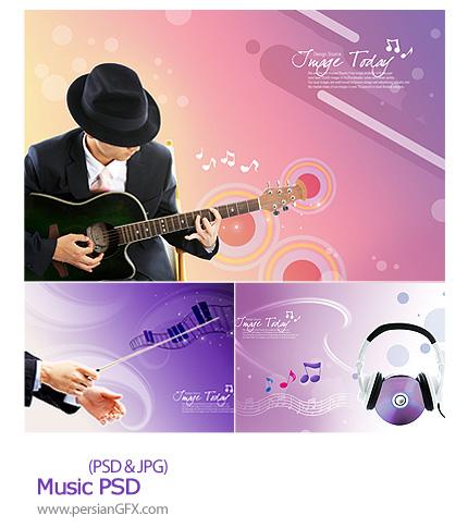 دانلود تصاویر لایه باز موزیک - Music PSD