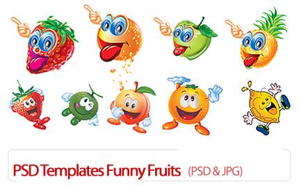 دانلود تصاویر لایه باز میوه های خنده دار - PSD Templates Funny Fruits