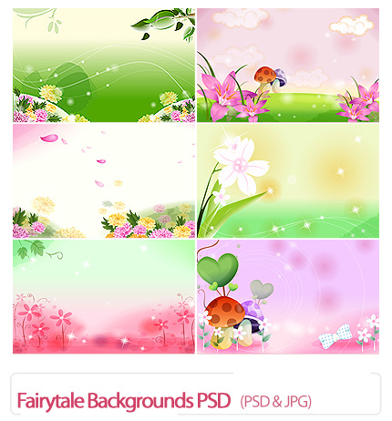 تصاویر لایه باز پس زمینه های رویایی - Fairytale Backgrounds PSD