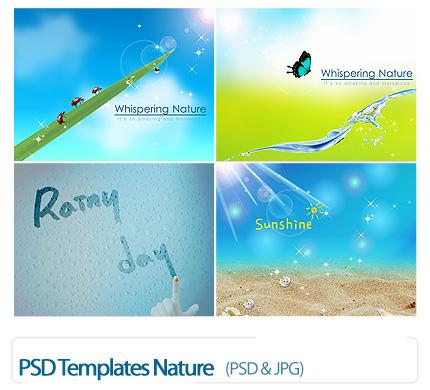 دانلود تصاویر لایه باز پس زمینه طبیعت - PSD Templates Nature