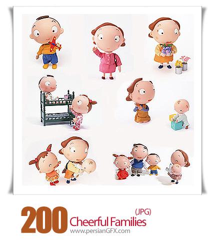 مجموعه تصاویر خانواده عروسکی شاد - Cheerful Families