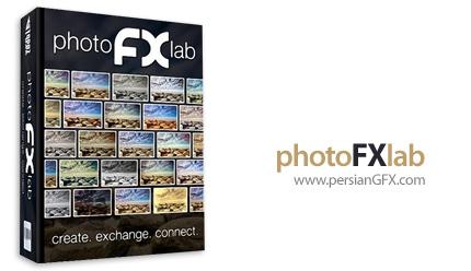 دانلود نرم افزار افکت گذاری بر روی تصاویر - Topaz photoFXlab v1.2.10