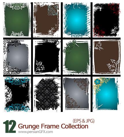 دانلود فریم های متنوع گل دار - Grunge Frame Collection