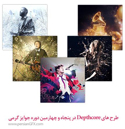طرح های تبلیغات محیطی گروه Depthcore در پنجاه و چهارمین دوره جوایز گرمی