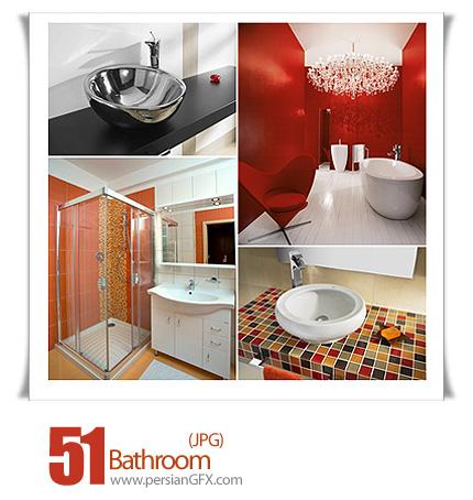 مجموعه تصاویر متنوع حمام - Bathroom