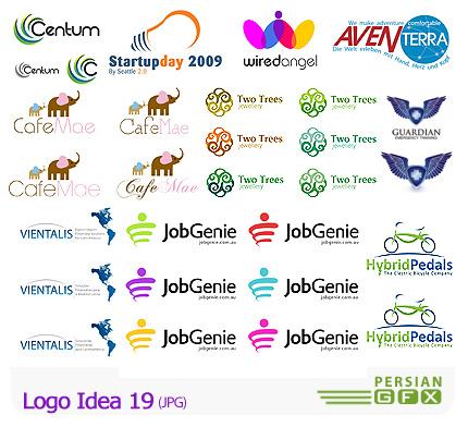دانلود مجموعه تصاویر آرشیو ایده لوگو - Logo Idea 19 | PersianGFX ...دانلود مجموعه تصاویر آرشیو ایده لوگو - Logo Idea 19