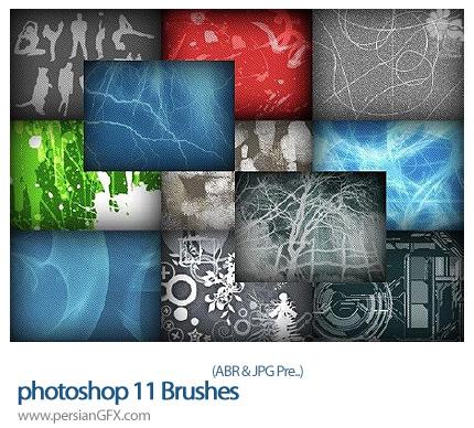 دانلود 11 براش متنوع خش، شاخه، سایه انسان، لکه - photoshop 11 Brushes