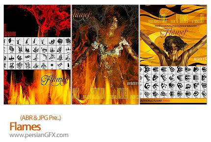 دانلود براش شعله های آتش - Flames