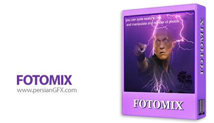 دانلود نرم افزار میکس و ویرایش تصاویر - FotoMix 9.0
