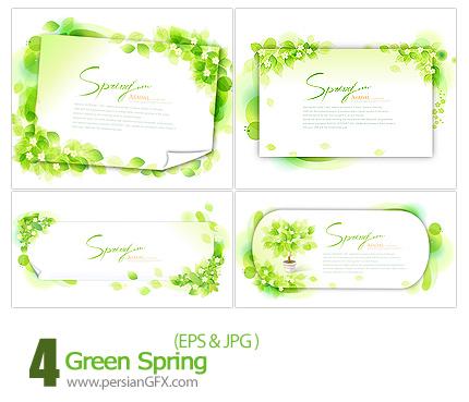 دانلود فریم های سبز بهاری - Green Spring