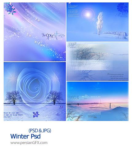 دانلود تصاویر ا دانلود تصاویر لایه باز پس زمینه زمستانی - Winter Psd ...