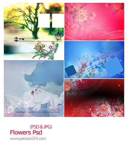 دانلود تصاویر لایه باز پس زمینه گلدار - Flowers Psd