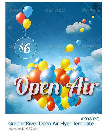 تصاویر لایه باز آگهی هوای باز - GraphicRiver Open Air Flyer Template