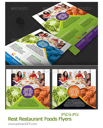 تصاویر لایه باز آگهی غذاهای رستوران - Rest Restaurant Foods Flyers