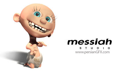 دانلود نرم افزار ساخت انیمیشن و رندرینگ - MessiahStudio 5.32 Pro x86/x64