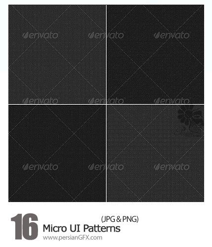دانلود پترن های فتوشاپ - Graphic River 16 Micro UI Patterns