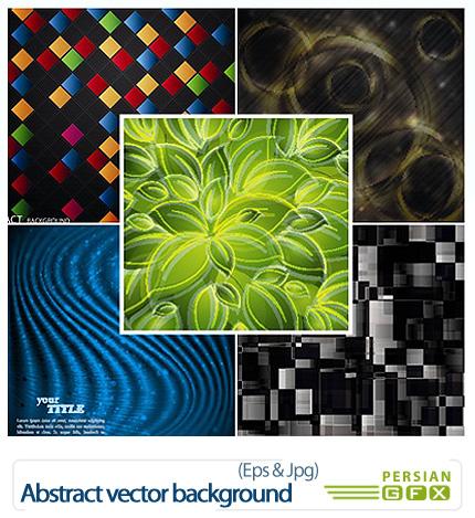 دانلود تصاویر وکتور پس زمینه های گرافیکی - Abstract vector background