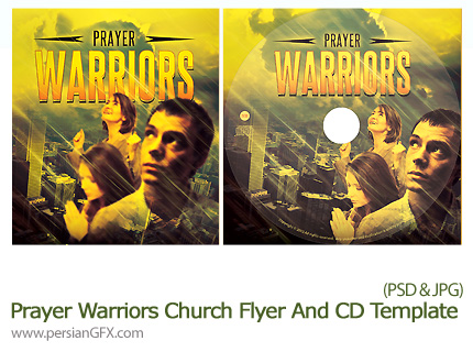 دانلود نمونه تصویر لایه باز آگهی تبلیغاتی بروشور وسی دی - GraphicRiver Prayer Warriors Church Flyer and CD Template