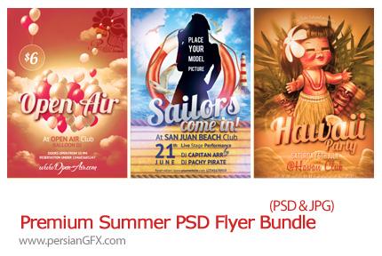 دانلود نمونه تصویر لایه باز آگهی تبلیغاتی الگو و پوستر تابستانی - GraphicRiver Premium Summer PSD Flyer Bundle