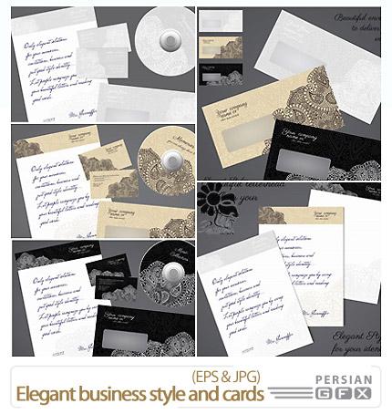دانلود کارت ویزیت و ست اداری - Elegant business style and cards vector