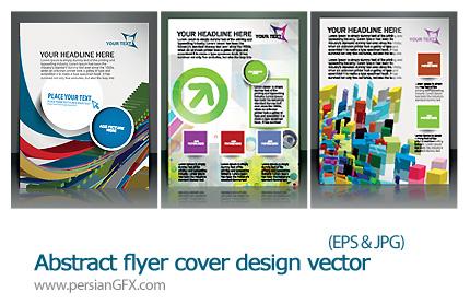 دانلود تصاویر وکتور طراحی بروشور - Abstract Flyer cover Design Vector