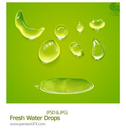 تصاویر لایه باز قطره های آب - Fresh Water Drops
