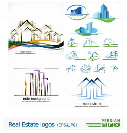 دانلود مجموعه تصاویر لوگوی ساختمان و املاک - Real Estate logos ...دانلود مجموعه تصاویر لوگوی ساختمان و املاک - Real Estate logos