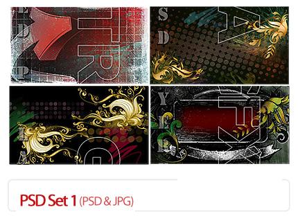 دانلود تصاویر لایه باز گلدار - PSD Set 01