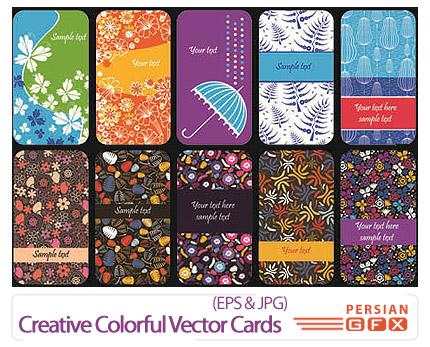 دانلود کارت ویزیت فانتزی و رنگارنگ - Creative Colorful Vector Cards