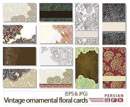 دانلود کارت های تزئینی با نقوش گل و بوته و منجق - Vintage ornamental floral cards