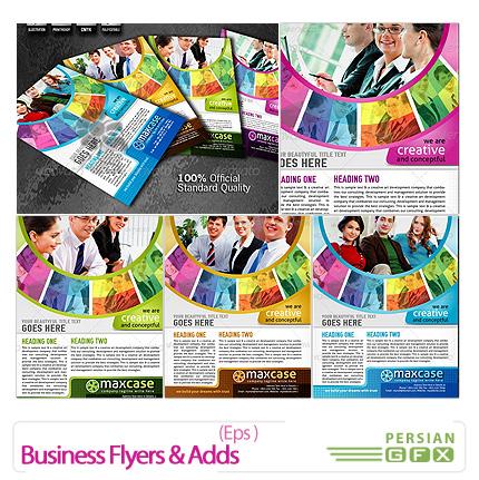 دانلود تصاویر آگهی و تبلیغات شرکت های تجاری گرافیک ریور - Graphic River Corporate Business Flyers & adds