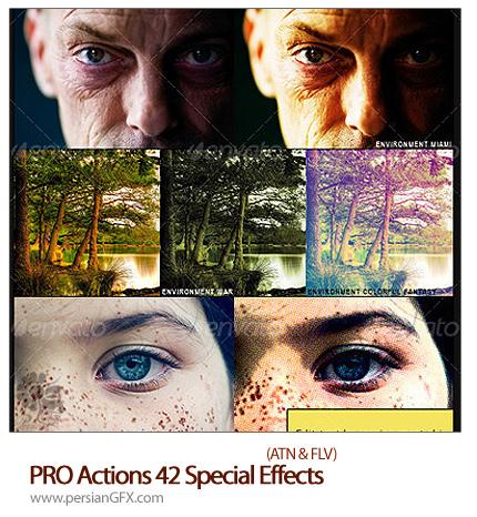 دانلود 42 اکشن حرفه ای گرافیک ریور ویرایش رنگ و نور عکس ها - GraphicRiver PRO Actions 42 Special Effects