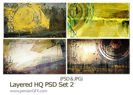 دانلود تصاویر لایه باز انتزاعی - Layered HQ PSD Set 2