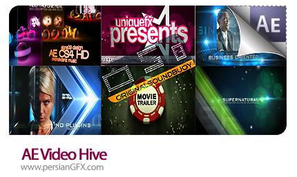 دانلود نمونه افتر افکت، ویدئو هایو، تبلیغات، تریلر فیلم و برنامه های تلویزیونی - Video Hive
