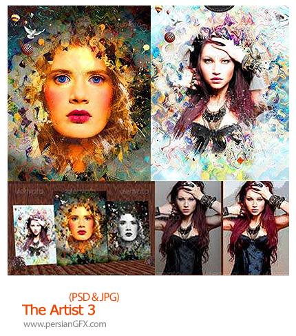 دانلود تصاویر لایه باز تبدیل عکس به نقاشی - The Artist 3
