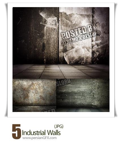 دانلود تصاویر با کیفیت دیوارهای صنعتی
