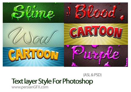 دانلود استایل و افکت های متن شیشه ای، ژله ای و ... - Text layer Style For Photoshop
