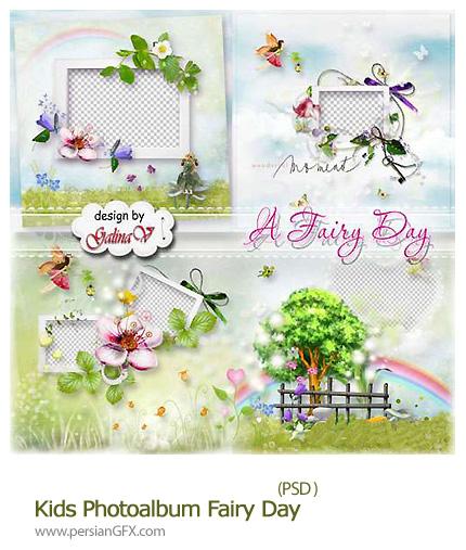 دانلود تصاویر لایه باز آلبوم عکس بچه ها - Kids Photo album Fairy Day