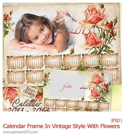دانلود تصاویر لایه باز فریم گلدار تقویم  - Calendar Frame In Vintage Style With Flowers For 2013-2014