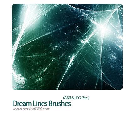 مجموعه براش های خطوط رویایی - Dream Lines Brushes