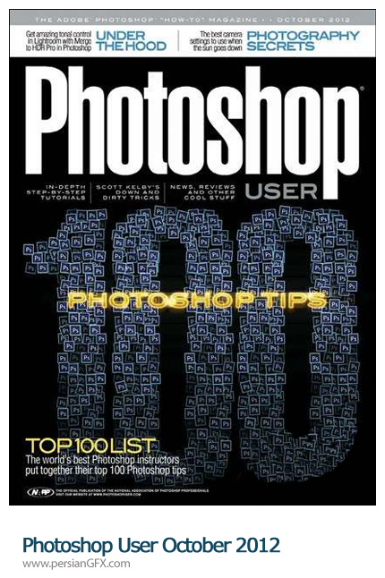 مجله کاربردهای فتوشاپ - Photoshop User October 2012