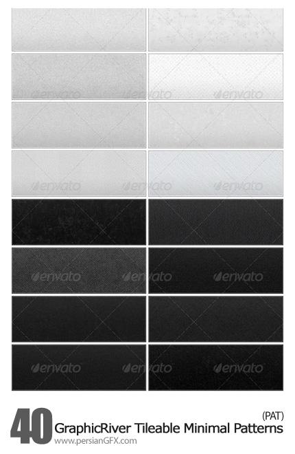 دانلود پترن های فتوشاپ گرافیک ریور - GraphicRiver Tileable Minimal Patterns