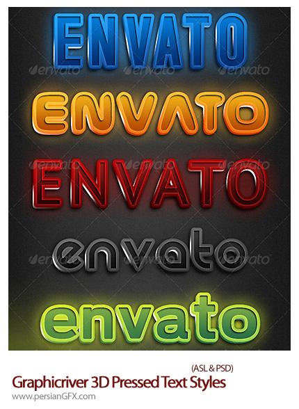 دانلود استایل و افکت های متن سه بعدی گرافیک ریور - Graphicriver 3D Pressed Text Styles