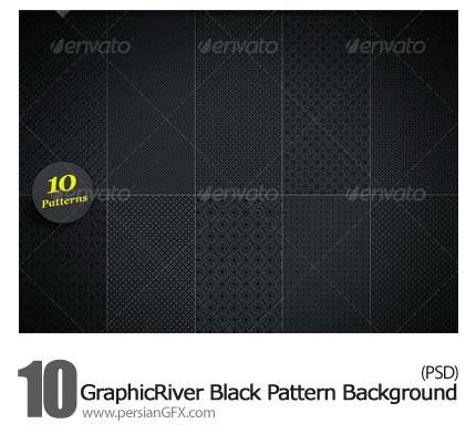 دانلود پترن های سیاه و سفید فتوشاپ گرافیک ریور - GraphicRiver Tileable Minimal Patterns