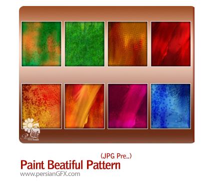 مجموعه پترن های نقاشی - paint beatiful pattern