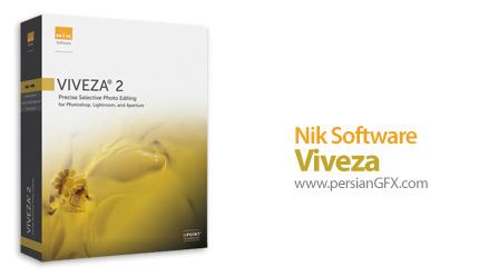 دانلود پلاگین تغییر رنگ و نور تصاویر - Nik Software Viveza 2.009 Rev 20903 x86/x64 for Photoshop