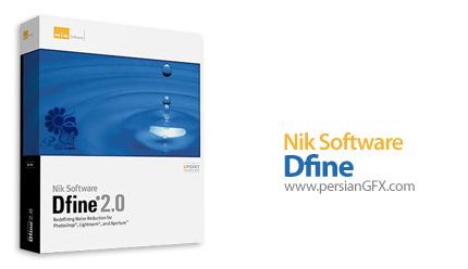 دانلود پلاگین کاهش نویز تصاویر بدون افت کیفیت - Nik Software Dfine 2.112 Rev 20903 for Photoshop